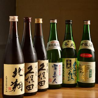 日本酒は常備10種類以上