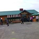 17318375 - にじいろcafeのオープン日