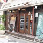 17318644 - お店の入り口。