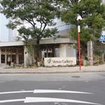 ロータリーキッチン楠 - 清川ロータリーに面しています。