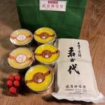 武市神栄堂菓子店 -