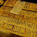 Fukuwauchi - 悦楽的女の東京美食辞典