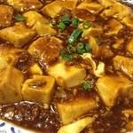 餃子市場 - マーボ豆腐