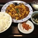 餃子市場 - マーボ豆腐(ランチ700円)