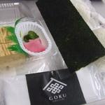 GOKU OMUSUBI - 500円の昼セット