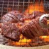 漫遊亭 - 料理写真:厚切り牛ハラミ
