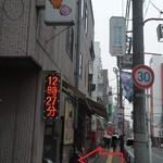 17328316 - 201302 ほっぺ ここだよー(゜o゜)!