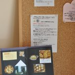 ekmek - 展示物