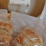 ekmek - 田舎パン:¥252-