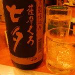 魚喜菜寿 かわ八 - 焼酎