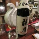 17331220 - 十四代 純米大吟醸 龍月 高木酒造 山形県 1800円/90mlグラス