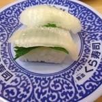 無添くら寿司 - えんがわ☆