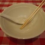 中華菜館 福壽 -