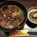 五味五香 - 黒い担々麺