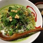 五味五香 - 緑の担々麺