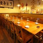 刀削麺 西安飯荘 - テーブル席