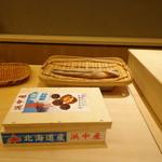 鮨 生粋 - 煮穴子と厚岸浜中の養殖ウニ