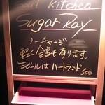 シュガーレイ - 看板1