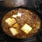 mogra - 白ワイン煮の肉豆腐400YEN