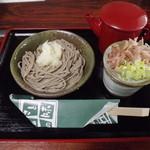 聴琴亭 - 「新庄おろし」550円
