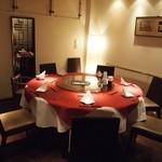 中国料理 青冥 - 個室の円卓