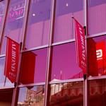 アマンド - ピンクピンクで可愛いお店です!