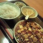 吉林飯店 - 麻婆豆腐定食