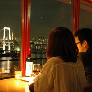 デート記念日など大切な日には是非『響』で夜景と共にコースを♪