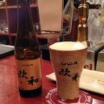 17349638 - ベルギービール 欧和(作り手が日本人とのこと)