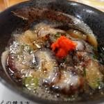 新島水産 - 由良産の赤なまこ酢