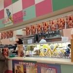 ミルクハウス - 店舗外観