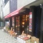 ナチュラルアート - 野菜を買いに行こう!
