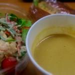 ナチュラルアート - スープも美味しい!!