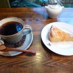 すずの木カフェ - ブレンドコーヒー&金柑タルト