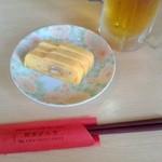 Saikyougenya - つまみの「う巻き」