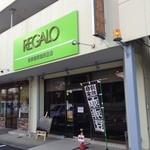 レガロ ロースターズ コーヒー - お店の外観