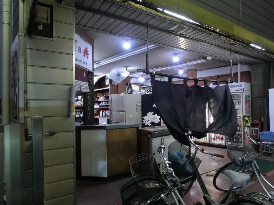 小澤屋本店