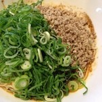 赤麺 梵天丸 - 汁なし担々麺 4辛