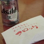 道の駅伊良湖クリスタルポルト - ついつい缶ビールと