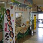 道の駅伊良湖クリスタルポルト - 神島以来の訪問
