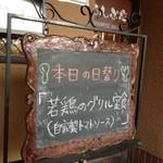 らんぷ亭 -