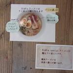 ビアビア - 店内メニュー