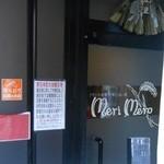 メリメロ - 食べログ話題のお店ステッカーが貼ってあります