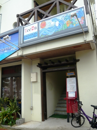 TeeDa Okinawan Kitchen & Bar