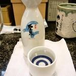 回転寿司 やまと - 日本酒(1合)