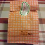小川の甘納豆 小川製菓 - 袋