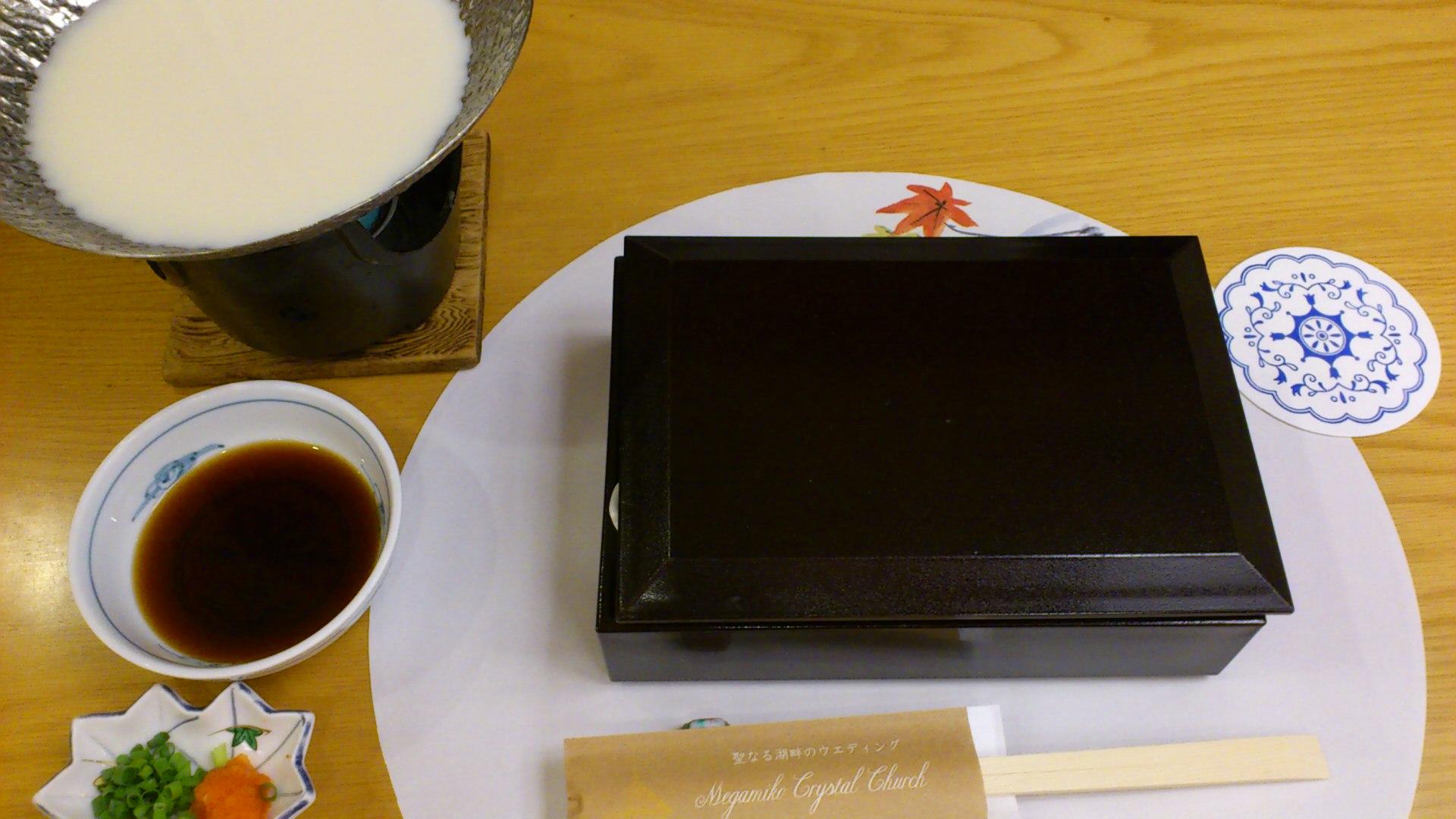 日本料理 花いずみ name=