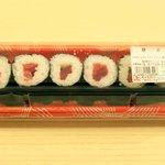 角上魚類 - 鉄火巻 ¥300