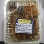 天丼てんや - 野菜天丼+きす(大盛)
