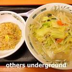 日高屋 - 半チャーハンセット(野菜たっぷりタンメン)